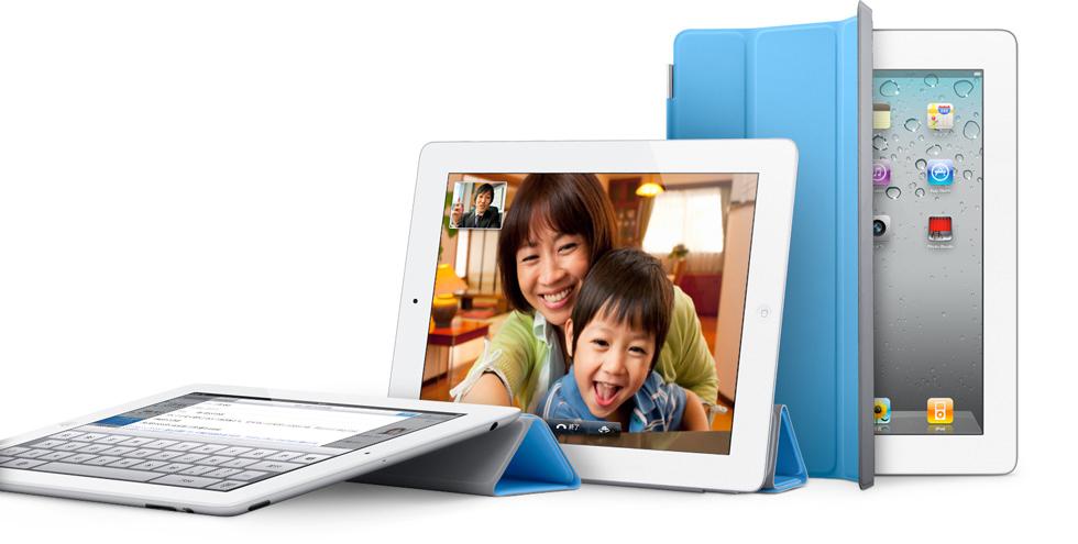 ホワイトも出た! 薄く速くなった「iPad 2」は3月25日発売