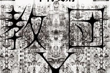 """【本日のオススメ本】ドラマ化されたミステリー小説に""""ハズレ""""なし!? 眠れぬ夜に一気読み!"""