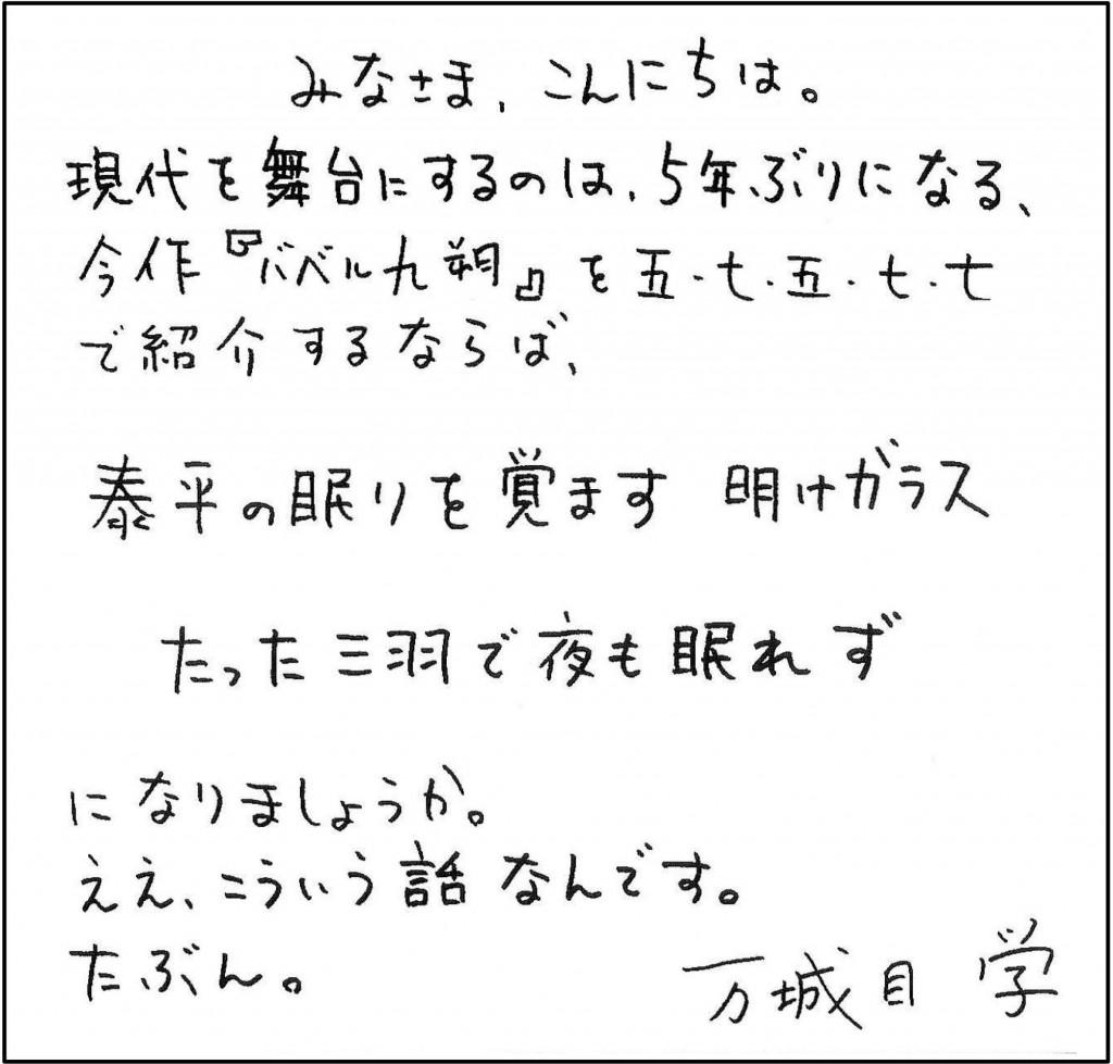 main_3