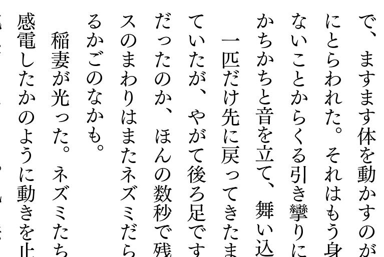 万城目学の最新小説『バベル九朔』が3月19日発売!