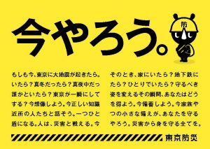 【まとめ】無料で読める防災関連書籍 #2016/4/21 2誌追加