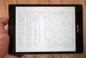 8インチ、2K解像度は小説もコミックも雑誌も快適! ASUS「ZenPad S 8.0」で読書ライフを満喫!